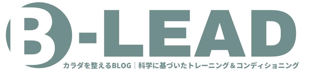 BODY PARTNARS|大阪|出張パーソナルトレーニング|オンラインLiveパーソナルトレーニング
