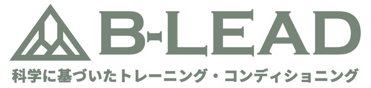 B-LEAD|大阪|出張パーソナルトレーニング|オンラインLiveパーソナルトレーニング